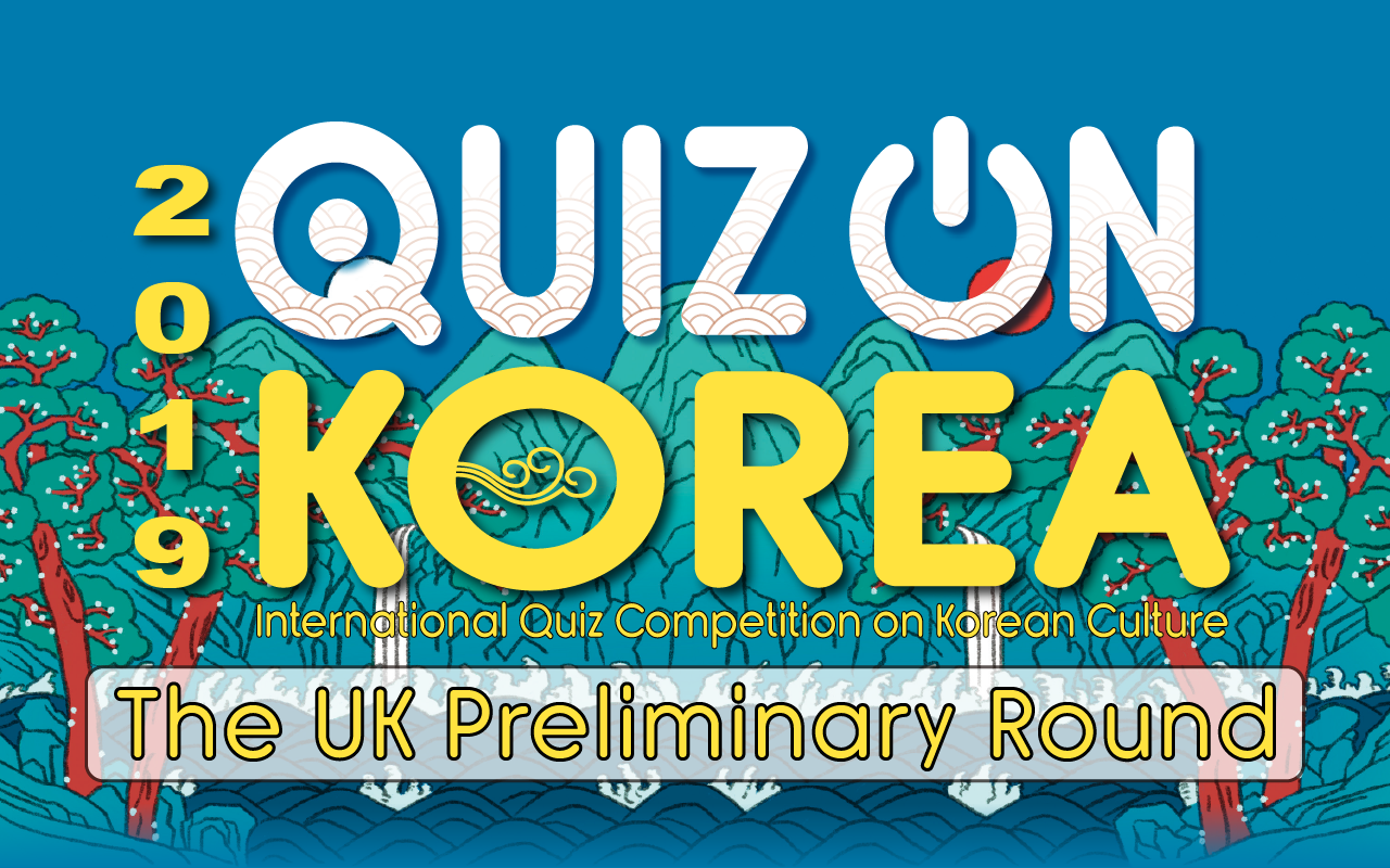 2019 Quiz on Korea Title Poster for Web