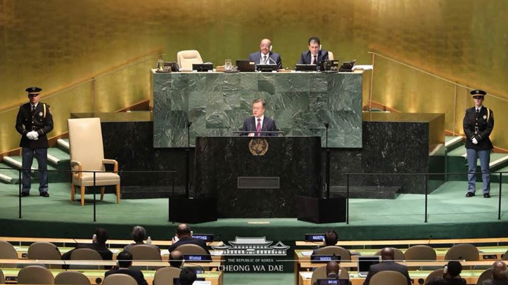 Address by President Moon Jae-in of the Republic of Korea at the 73rd Session of the United Nations General Assembly