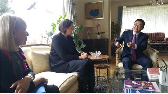 Treffen mit Direktorin Zentrum Paul Klee1