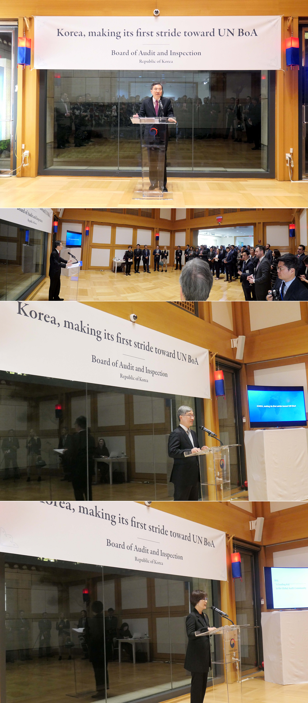 Reception to introduce the ROK candidature for the election of the UN Board of Auditors for the term 2020-2026